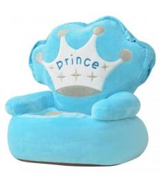 """Πολυθρόνα Παιδική """"Πρίγκηπας"""" Μπλε Λούτρινη  80157"""